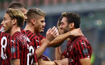 Милан привлече талант от Лион