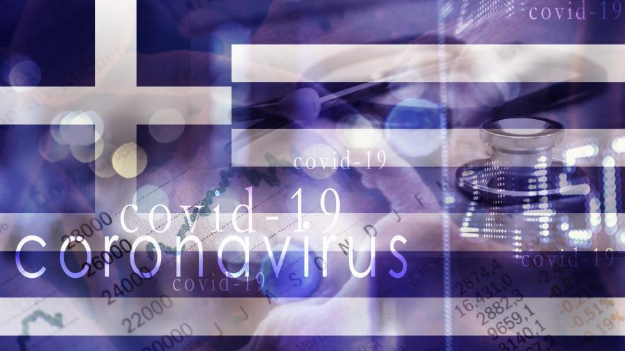Гърция пред втора вълна от коронавирус, заразяват се предимно млади хора