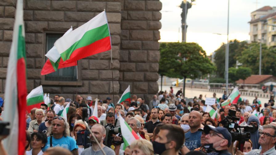 Центърът на София се изпълни, 18-ти ден антиправителствени протести