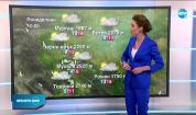 Прогноза за времето (27.07.2020 - обедна емисия)