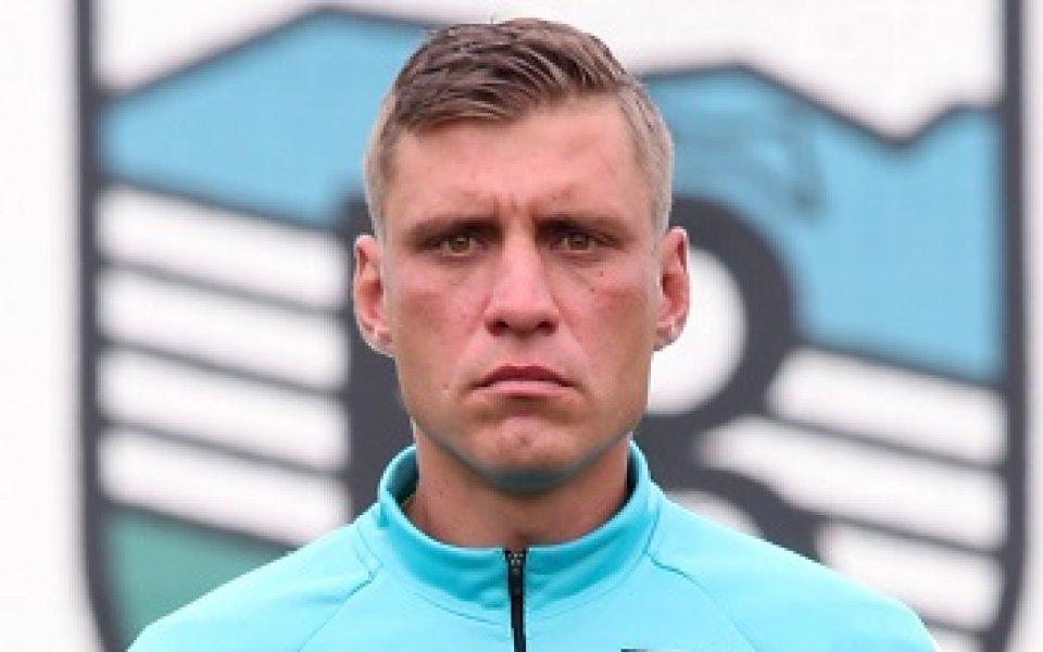 Обявиха треньорите във Витоша Бистрица