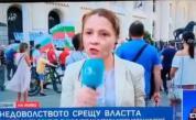 Канна Рачева по бТВ на живо: