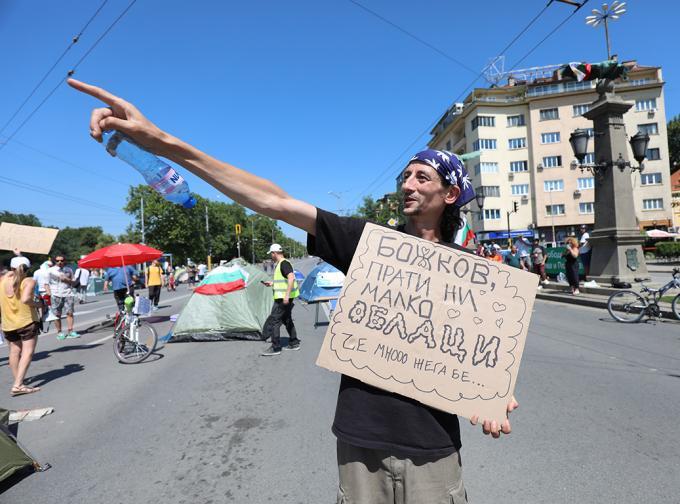 Блокада орлов мост протест оставка