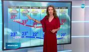Прогноза за времето (31.07.2020 - следобедна емисия)
