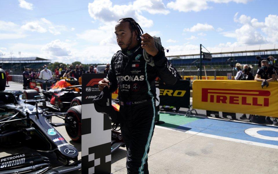 Люис Хамилтън взе първата позиция за Гран при на Великобритания