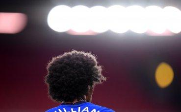 Челси е наясно с бъдещето на Уилиан