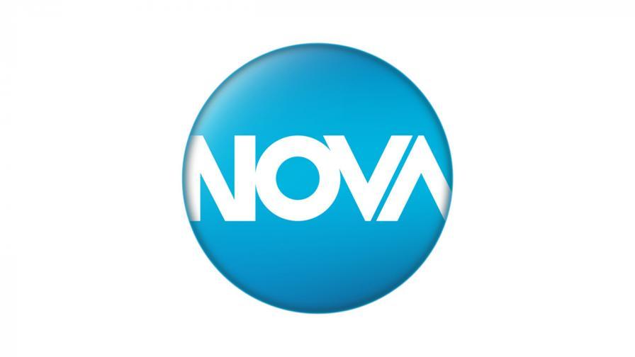 NOVA с още по-силна и атрактивна програма тази есен