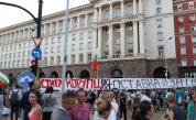 Протестите продължават – блокади в София и Варна