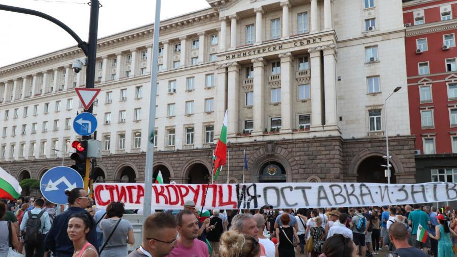 <p>Протестите продължават &ndash; блокади в София и Варна</p>