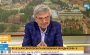 Емил Хърсев: Оставаме в периферията, няма да има 7% спад