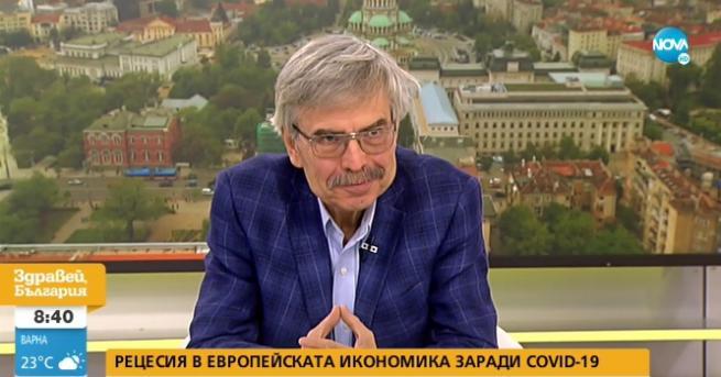 България Емил Хърсев: Оставаме в периферията, няма да има 7%