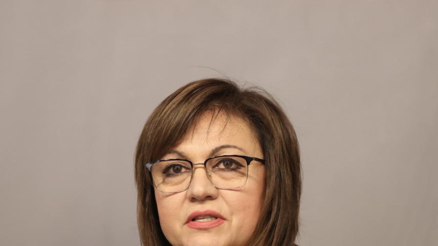 <p>Нинова влиза в битката за председател на БСП&nbsp;</p>