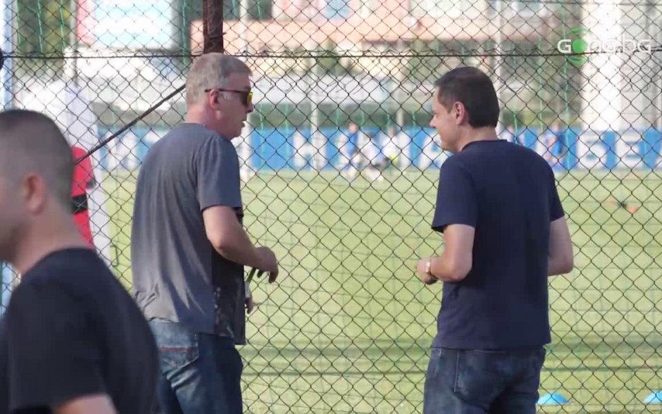 Мажоритарният собственик на Левски - Наско Сираков, присъстваше на тренировката