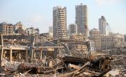Има арестувани за взрива в Бейрут