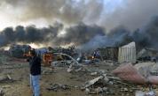 Тридневен траур в Ливан след взрива и десетките жертви
