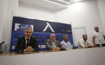 Левски обяви новия бюджет и задълженията на клуба