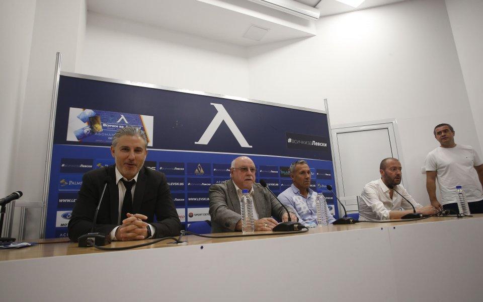 Изпълнителният директор на Левски - Павел Колев, призна, че месечният