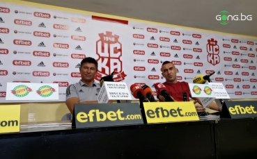 Очакванията на Камбуров и Балъков за мача с ЦСКА