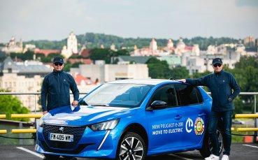 Peugeot e-208 спечели състезание за електромобили в Литва