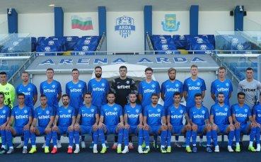 Арда представи отбора за новия сезон със специален клип