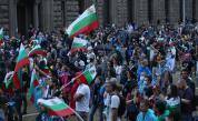 Антиправителствени протести – ден 35