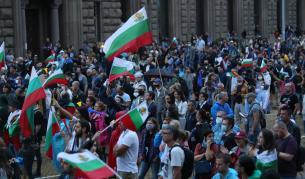 <p>Антиправителствени протести &ndash; ден 35</p>