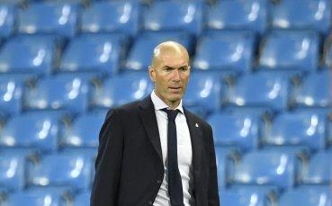 Официално: Зинедин Зидан и Реал се разделиха