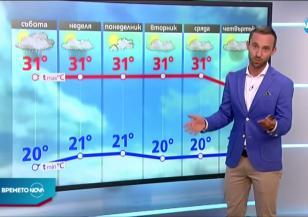 Прогноза за времето (08.08.2020 - обедна емисия)