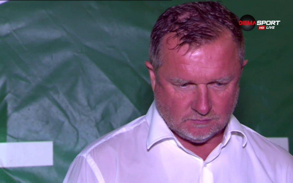 Треньорът на Лудогорец Павел Върба призна превъзходството на съперника след
