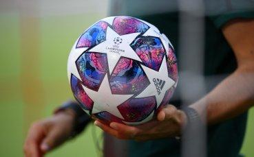 Атрактивно начало на четвъртфиналите в Шампионската лига