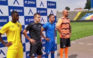 Левски представи екипите за новия сезон