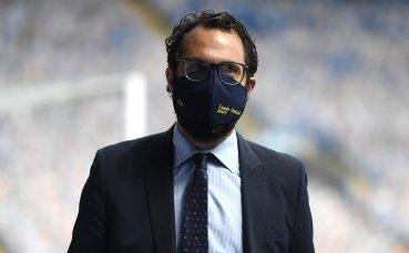 Рома иска директор от новак във Висшата лига