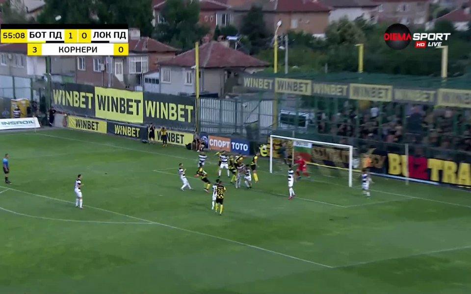 Атанас Илиев направи резултата 2:0 в двубоя между Ботев и