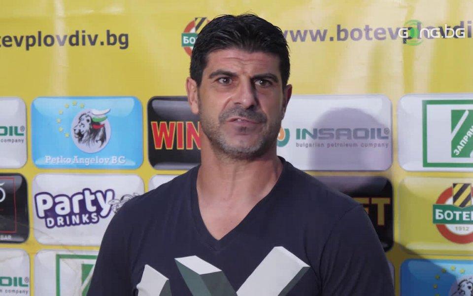 Спортният директор на Локомотив Пловдив Георги Иванов не бе доволен
