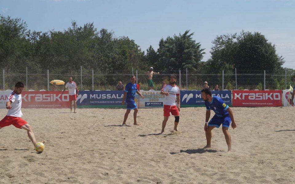 Отборите на Любимец-13 (Варна), Спортната асоциация на МВР (София) и
