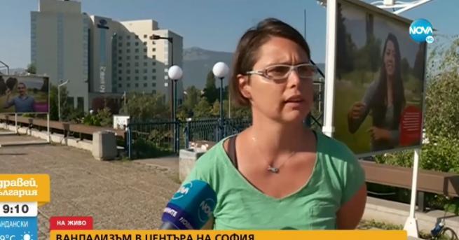 България Вандализъм спрямо изложба за ЛГБТ хора, глухи и роми