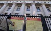 Ден 33: Антиправителствените протести продължават