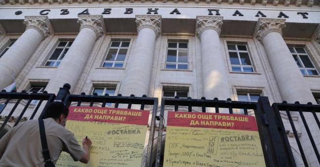 България Ден 33: Антиправителствените протести продължават Демонстрантите се събраха пред