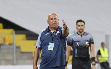 Тодоров посочи най-големия проблем в отбора на Левски