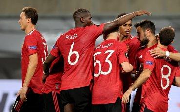 Испанско вдъхновение прати Манчестър Юнайтед на полуфинал в ЛЕ