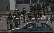Полицията в Минск стреля по хора, излезли на балконите си