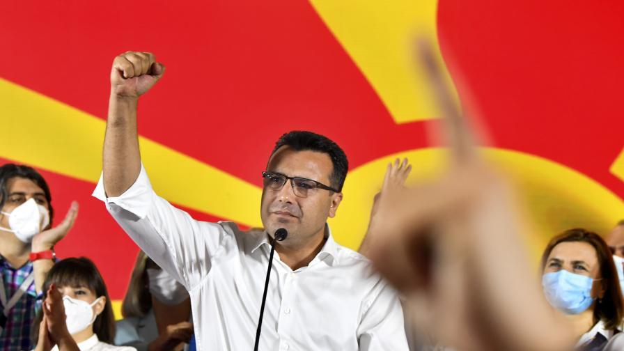 Зоран Заев получи мандат за съставяне на правителство