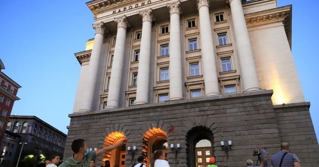 България 36-та вечер протести - нова блокада в София, блокада