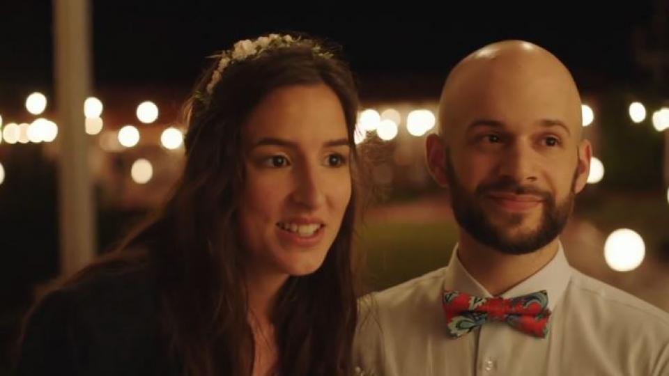 сватба 2020
