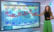 Прогноза за времето (15.08.2020 - обедна емисия)
