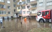 Пороен дъжд наводни улиците в Благоевград