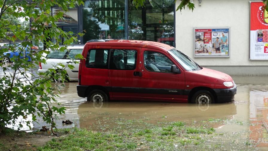 Пороен дъжд наводни улиците на Благоевград