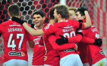 Спартак Москва приветства разочарованите футболни фенове