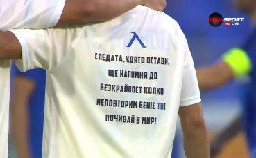 Арда и Левски почетоха паметта на Бисер Михайлов