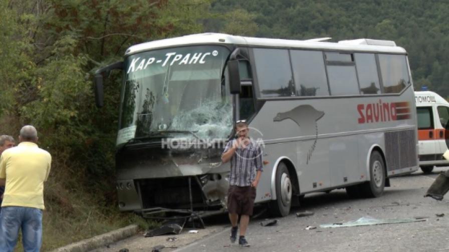 Тежка катастрофа на пътя Добринище - Гоце Делчев